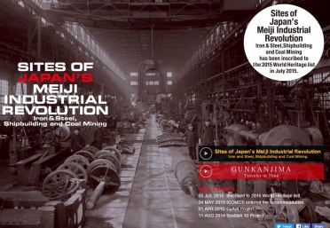 Web Meiji Industrial heritage xy