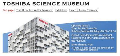 Outlook Toshiba Museum