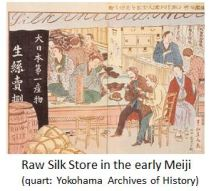 Silk M Yokohama 01