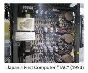 Toshiba TAC