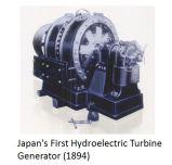 Toshiba Turbine xx