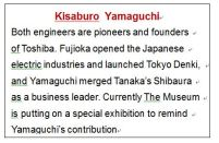Toshiba Yamaguchi xx