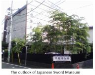 J Sword 01 Museum outlook