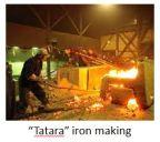 J Sword 18 Tatara 01