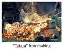 J Sword 19 Tatara 2