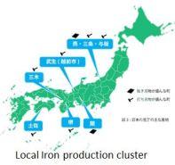 J Sword 26 Iron Cluster