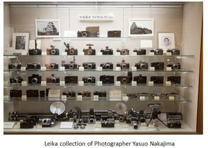Camera – Leika Nakajima collection