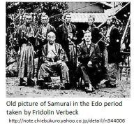 Camera – Samurai 01