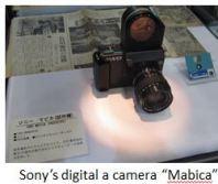 Camera – Sony Mabica