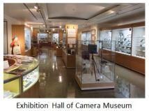 Camera - Hall 01
