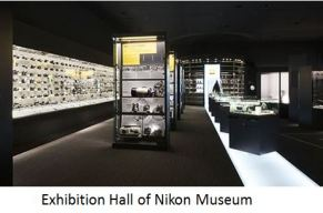 Nikon-x03 Exhibition Hall