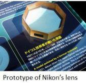 Nikon-x22 Proto Nikon lens 2