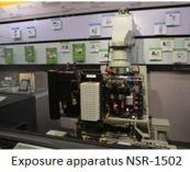 Nikon-x23 Exosure inst NSR
