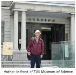 TUS-Author at TUS