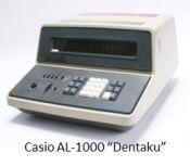 "TUS-Casio AL-1000 ""Dentaku"""