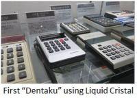 "TUS-Dentaku"" using Liquid Cristal"