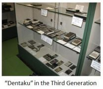 "TUS-""Dentaku"" in the Third Generation"