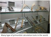 TUS-primordial calculation tools in the world