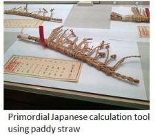 TUS-Primordial J tool using paddy straw