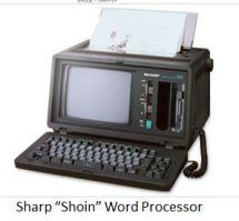 TUS-Sharp Shoin.JPG