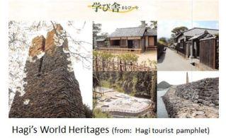 Hagi- Illust 05 heritages.JPG