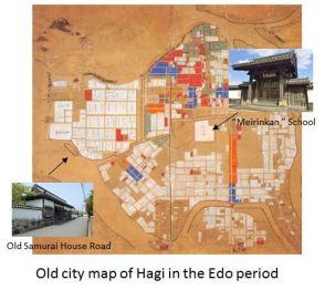 Hagi- Map x2