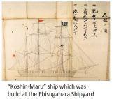 Hagi- shipyard 03