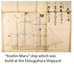 Hagi- shipyard 03.JPG