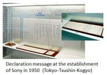 Sony- Declaration xx