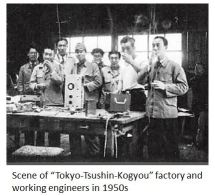 Sony- First Factory workers