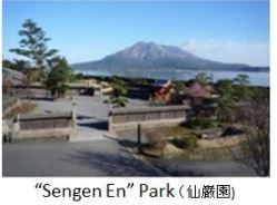 Kagoshima- Sengen-enx01.JPG