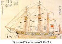 Kagoshima- Ship x01