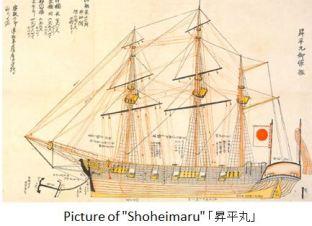 Kagoshima- Ship x01.JPG