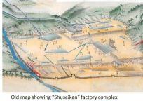 Kagoshima- Shoko Map x01