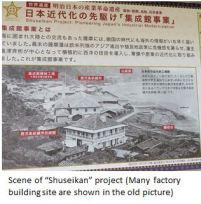 Kagoshima- Shuseikan x02