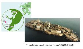 Nagasaki Zosen- Hashima x01.JPG