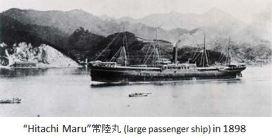 Nagasaki Zosen- Hitachi 1898.JPG
