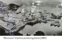 Nagasaki Zosen- Machin plat 1885.JPG