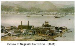 Nagasaki Zosen- N Ironwork x01.JPG
