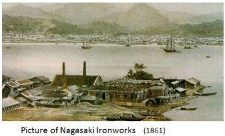 nagasaki-zosen-n-ironwork-x01