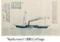 Nagasaki Zosen- Ryofu maru x01.JPG