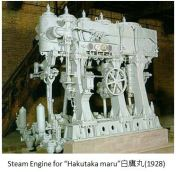 Nagasaki Zosen- Steam engine 1928.JPG