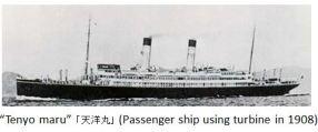 nagasaki-zosen-tenyo-1908