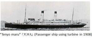Nagasaki Zosen- Tenyo 1908.JPG