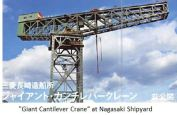 nagasaki-zosen-wh-crane