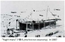 Nagasaki Zosen- Yugiri 1887.JPG
