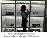 TOTO- History corner x01.JPG