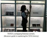 toto-history-corner-x01