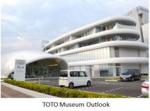 TOTO- museum outlook x01.JPG
