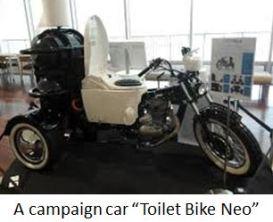 TOTO- Toilet Bike x01.JPG